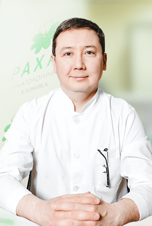 Мирзадинов Арман Рашидович