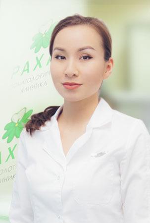 Иманкулова Камила Салимбаевна